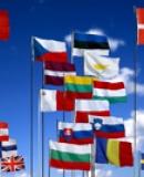 Padiglione delle Nazioni